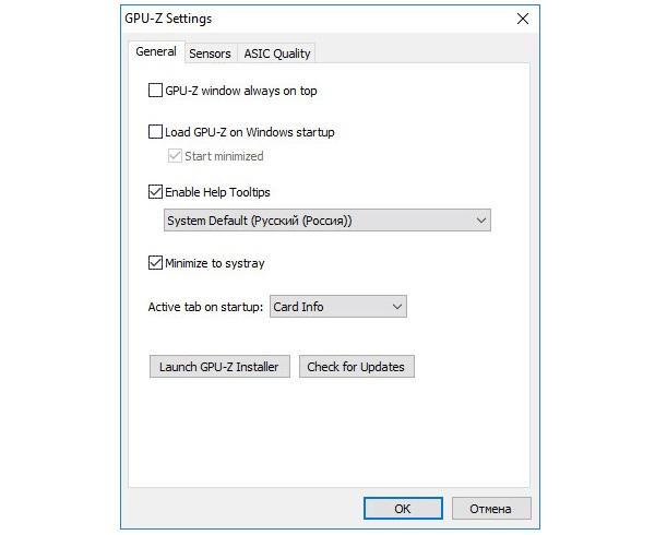 Скачать GPU-Z для Windows 8