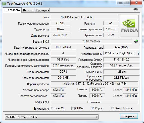 Скачать GPU-Z для Windows