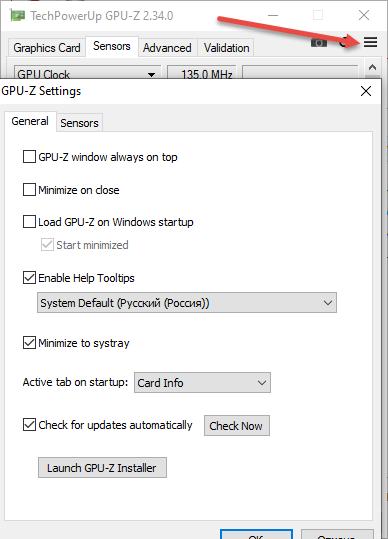 Скачать GPU-Z для Windows 7 бесплатно