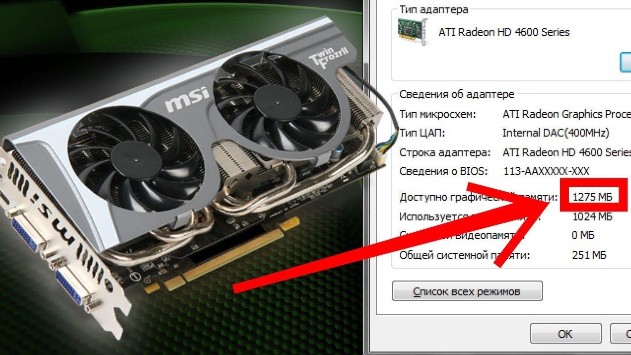 Как прошить BIOS видеокарты – плюсы и минусы