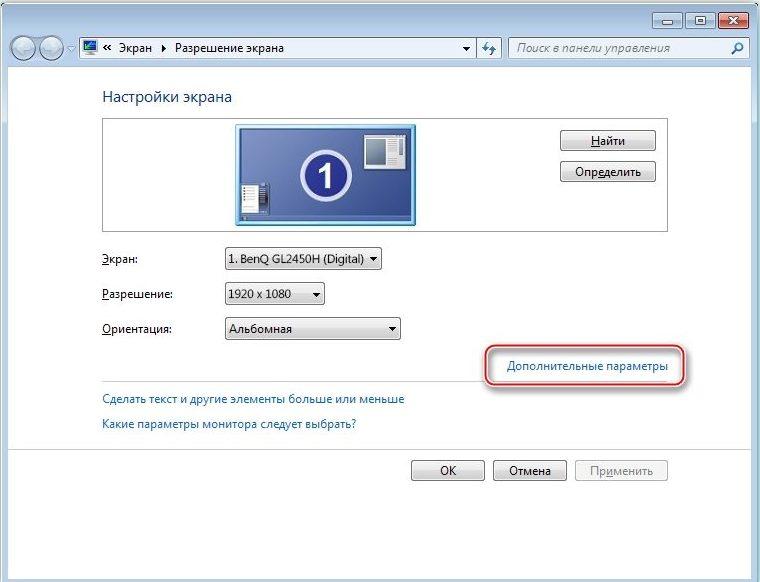 Как определить параметры видеокарты